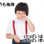 子どものしつけは怒るだけではない。笑顔で「待つ」のも大事だと思った出来事